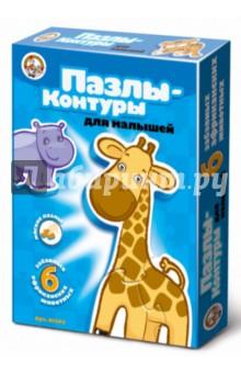 """Пазлы-контуры для малышей """"Африканские животные"""" (01295) от Лабиринт"""