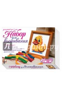 Набор для вышивания Утенок (01187) магазины в северном или южном бутово в которых можно нитки для вышивания гамма