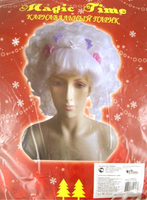 """Иллюстрация 1 из 2 для Карнавальный парик """"Фея"""" (22522)   Лабиринт - игрушки. Источник: Лабиринт"""