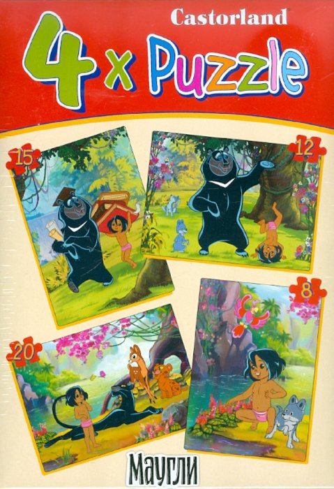 "Иллюстрация 1 из 9 для Puzzle ""Маугли"" (8х12х15х20 деталей) (B-PU04060) | Лабиринт - игрушки. Источник: Лабиринт"