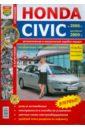 Honda Civiс 2006 г., рестайлинг 2009 г. Эксплуатация, обслуживание, ремонт honda civic седан с 2006 г и 2008 г руководство по эксплуатации техобслуживанию и ремонту