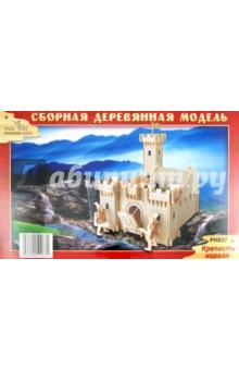 Крепость короля (PH037)