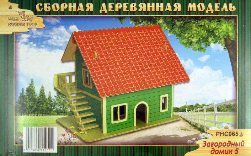 Иллюстрация 1 из 5 для Загородный домик 5 (PHC065) | Лабиринт - игрушки. Источник: Лабиринт