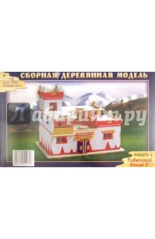 Тибетский домик 3 (PHC073)