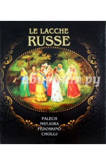 La lacche russe книга мастеров