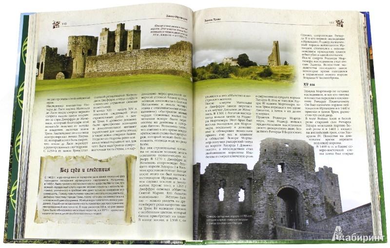 Иллюстрация 1 из 23 для Знаменитые замки Европы - Лисицына, Олейниченко | Лабиринт - книги. Источник: Лабиринт