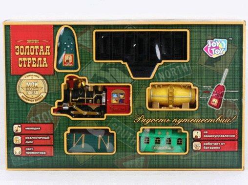 """Иллюстрация 1 из 7 для Железная дорога """"Золотая стрела"""" (0622)   Лабиринт - игрушки. Источник: Лабиринт"""