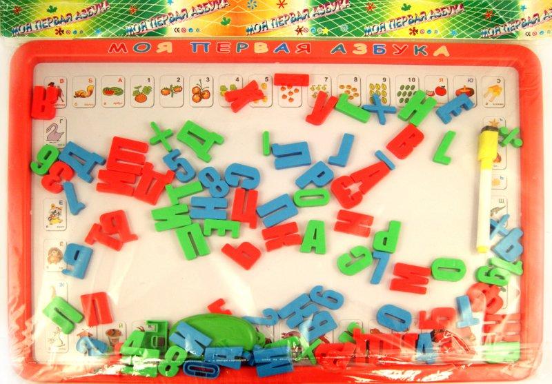 Иллюстрация 1 из 3 для Доска: буквы, цифры + маркер (0187 А) | Лабиринт - игрушки. Источник: Лабиринт