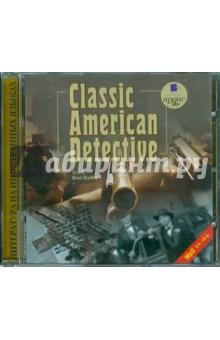 Классический американский детектив (CDmp3) dayle a c the adventures of sherlock holmes рассказы на английском языке