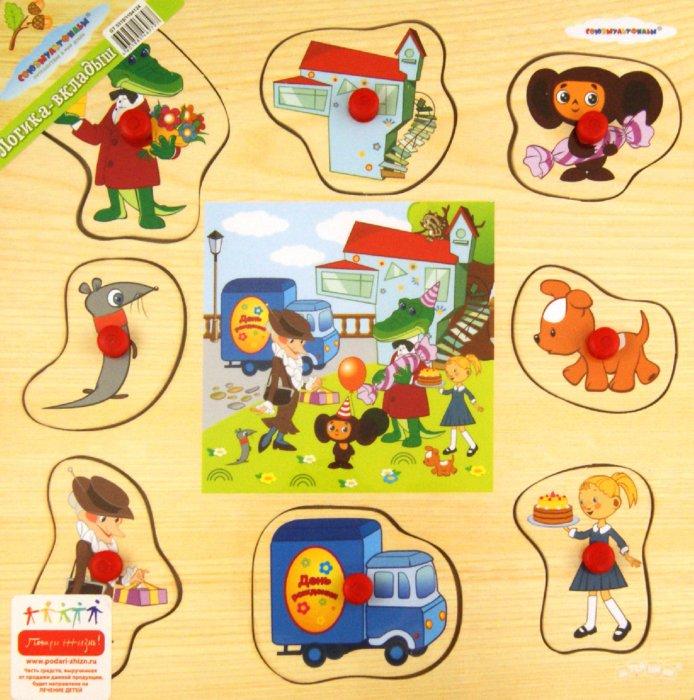 Иллюстрация 1 из 4 для Логика-вкладыш Чебурашка ( GT5319 ) | Лабиринт - игрушки. Источник: Лабиринт