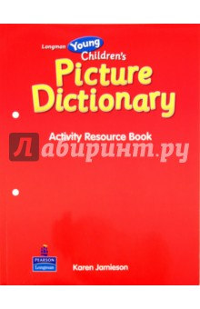 все цены на Longman Young Children's Picture Dictionary. Activity Resource Book в интернете