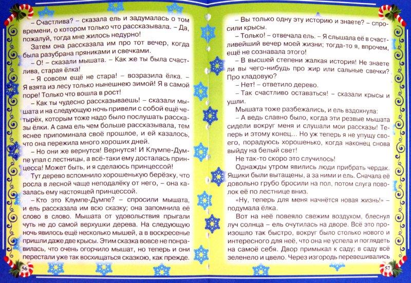 Иллюстрация 1 из 13 для Лучшие сказки о зиме. 10 сказок малышам | Лабиринт - книги. Источник: Лабиринт