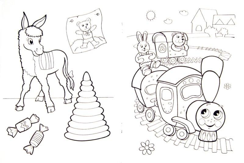 Иллюстрация 1 из 4 для Игрушечный мир. Раскраска - Т. Коваль | Лабиринт - книги. Источник: Лабиринт