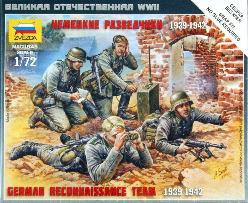Иллюстрация 1 из 14 для Немецкие разведчики. 1939-1942 (6153) | Лабиринт - игрушки. Источник: Лабиринт