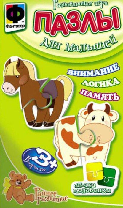 """Иллюстрация 1 из 3 для Пазлы для малышей """"ЛОШАДКА и КОРОВА"""" (349004)   Лабиринт - игрушки. Источник: Лабиринт"""