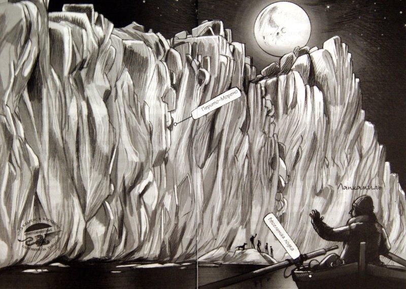 Иллюстрация 1 из 28 для Волшебный единорог - Альберто Мелис | Лабиринт - книги. Источник: Лабиринт
