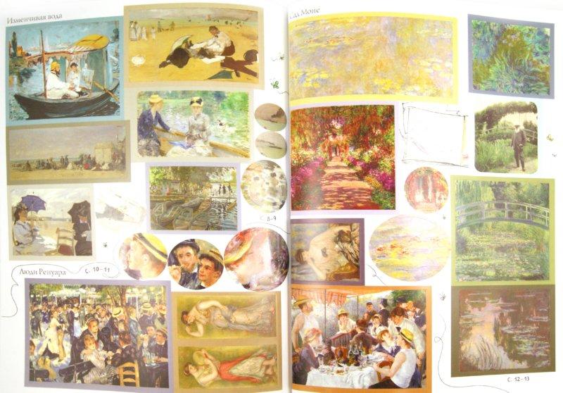 Иллюстрация 1 из 21 для Рассказы о художниках - Курто, Дэвис | Лабиринт - книги. Источник: Лабиринт