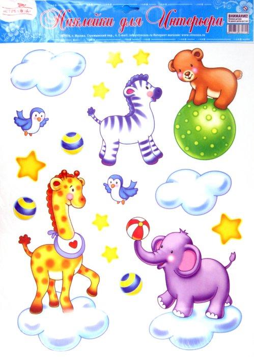 Иллюстрация 1 из 4 для Наклейки для интерьера детской комнаты (HD-2002) | Лабиринт - игрушки. Источник: Лабиринт