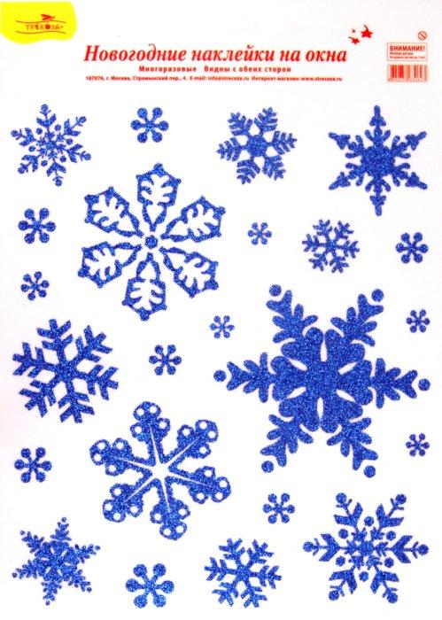 Иллюстрация 1 из 2 для Новогодние наклейки на окна (WDGX-2012) В ассортименте | Лабиринт - игрушки. Источник: Лабиринт