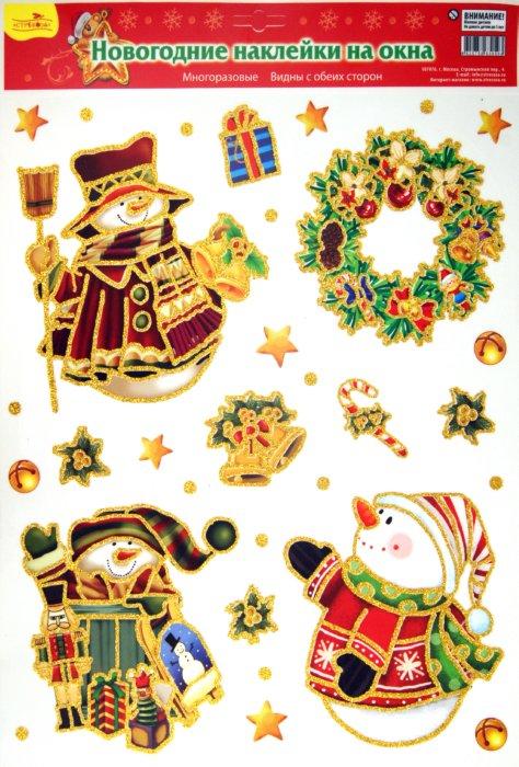 Иллюстрация 1 из 2 для Новогодние наклейки на окна (WDGX-3036) В ассортименте | Лабиринт - игрушки. Источник: Лабиринт