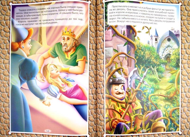 Иллюстрация 1 из 15 для Мои любимые сказки-мультфильмы | Лабиринт - книги. Источник: Лабиринт
