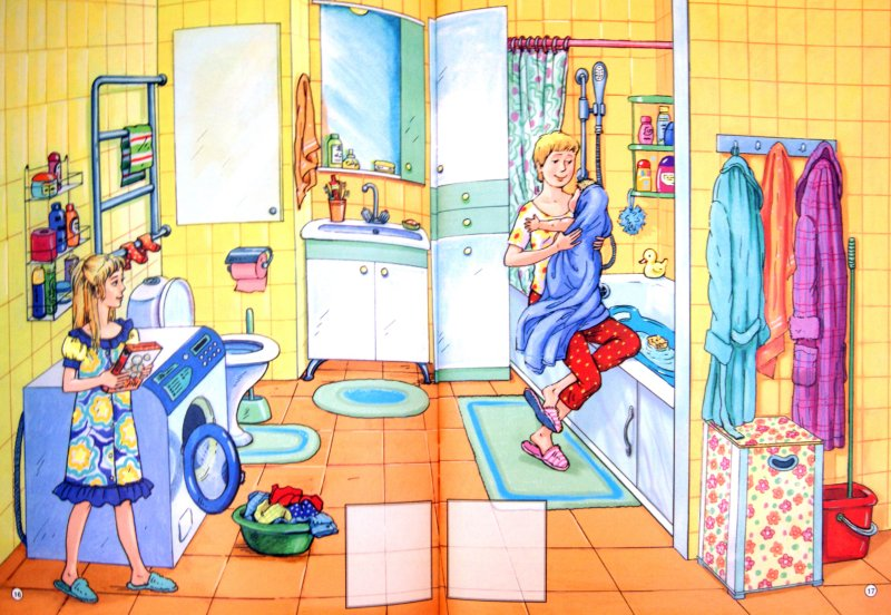 Иллюстрация 1 из 24 для Мой дом, моя семья. Книжка с наклейками. Для занятий с детьми 5-7 лет | Лабиринт - книги. Источник: Лабиринт