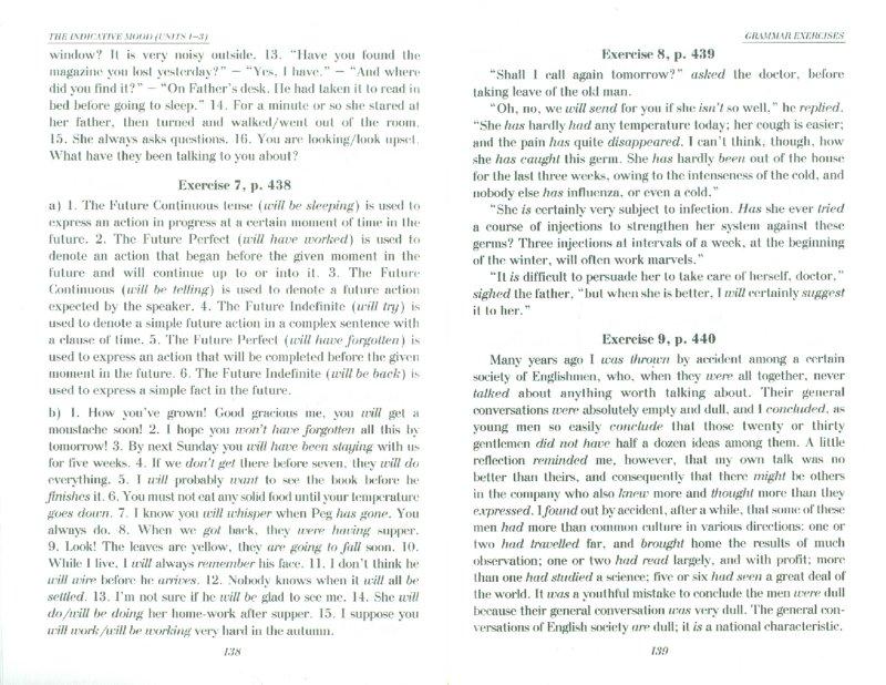 Ключи к учебнику аракина 2 курс