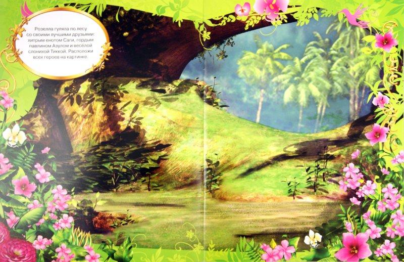 Иллюстрация 1 из 6 для Принцесса острова. Барби. Развивающая книжка с многоразовыми голографическими наклейками | Лабиринт - книги. Источник: Лабиринт