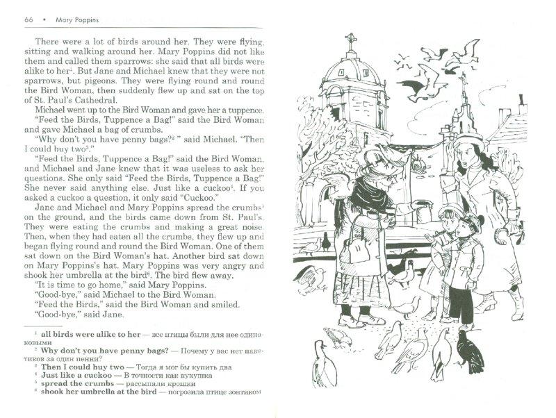 Иллюстрация 1 из 6 для Мэри Поппинс. Книга для чтения на английском языке. Адаптированная - Памела Трэверс | Лабиринт - книги. Источник: Лабиринт