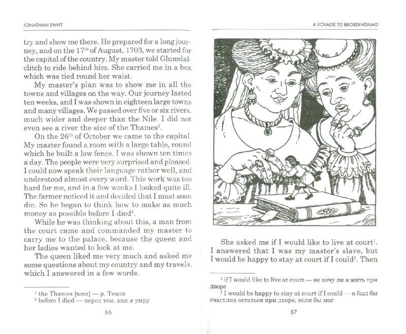Иллюстрация 1 из 6 для Чудесные приключения. Книга для чтения на английском языке. Адаптированная - Юрий Голицынский   Лабиринт - книги. Источник: Лабиринт