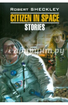 Citizen in space
