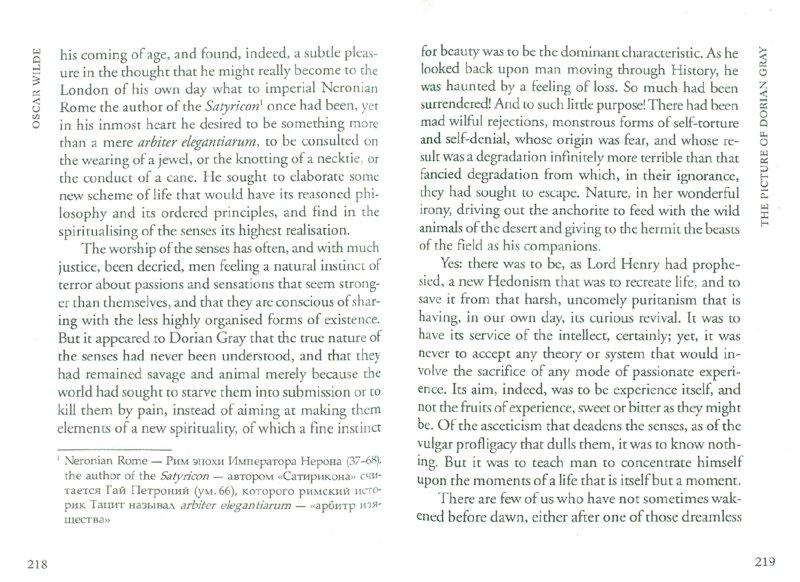 Иллюстрация 1 из 30 для The Picture of Dorian Gray - Oscar Wilde   Лабиринт - книги. Источник: Лабиринт