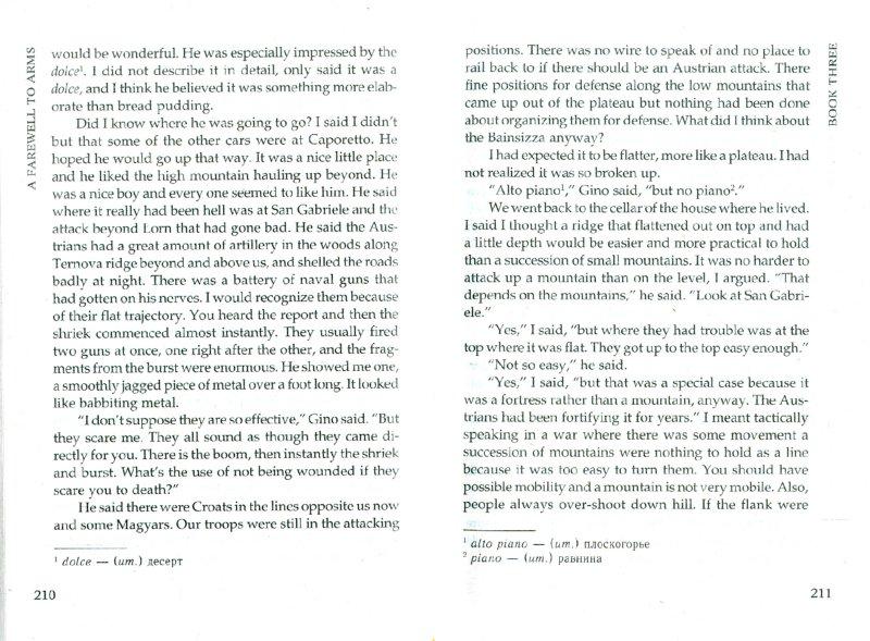 Иллюстрация 1 из 5 для A farewall to arms - Ernest Hemingway | Лабиринт - книги. Источник: Лабиринт