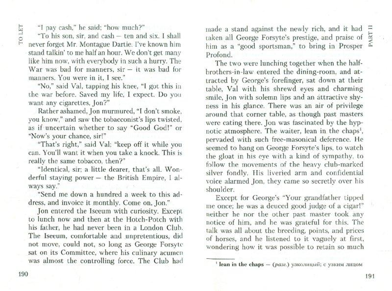 Иллюстрация 1 из 9 для The forsyte saga. To let - John Galsworthy | Лабиринт - книги. Источник: Лабиринт