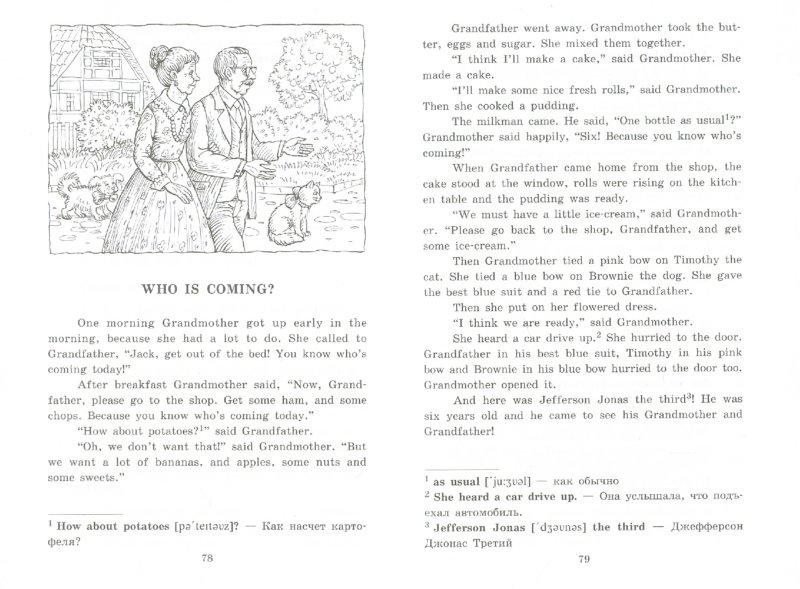 Иллюстрация 1 из 13 для Смешные истории (+CDmp3) - Джейн Тэйер | Лабиринт - книги. Источник: Лабиринт