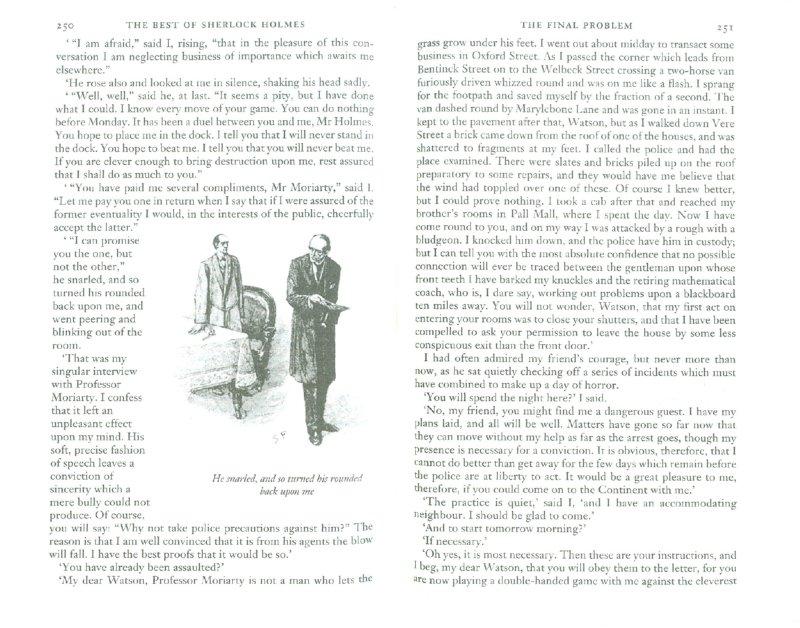 Иллюстрация 1 из 6 для The Best of Sherlock Holmes - Arthur Doyle | Лабиринт - книги. Источник: Лабиринт