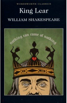 King Lear shakespeare w the merchant of venice книга для чтения