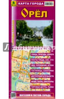 Орел. Карта города