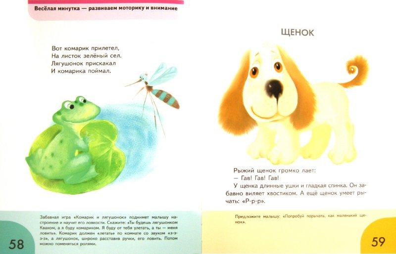 Иллюстрация 1 из 30 для Ладошки - Наталия Чуб | Лабиринт - книги. Источник: Лабиринт