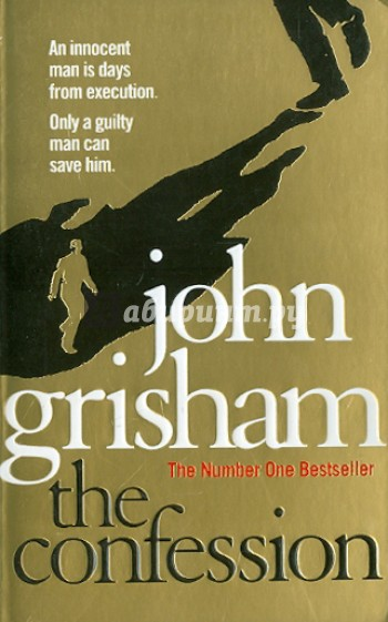 the confession john grisham Watch video known for his grizzly tales of crime and justice, international best-selling author john grisham offers another nail-biting thriller in the confession, slated for a november release.