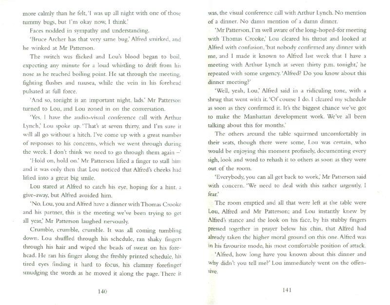 Иллюстрация 1 из 15 для The Gift - Cecelia Ahern | Лабиринт - книги. Источник: Лабиринт