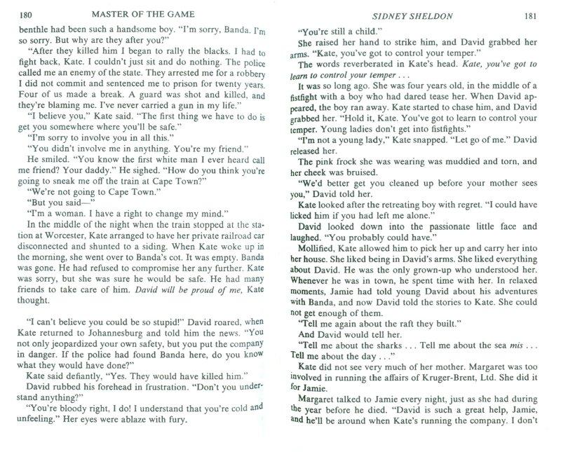 Иллюстрация 1 из 10 для Master of the Game - Sidney Sheldon | Лабиринт - книги. Источник: Лабиринт