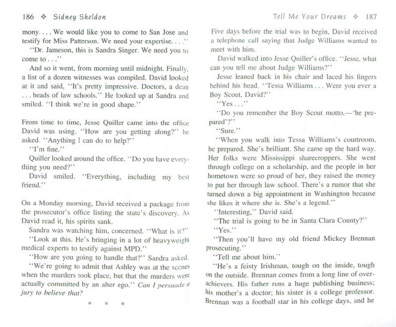 Иллюстрация 1 из 11 для Tell Me Your Dreams - Sidney Sheldon   Лабиринт - книги. Источник: Лабиринт
