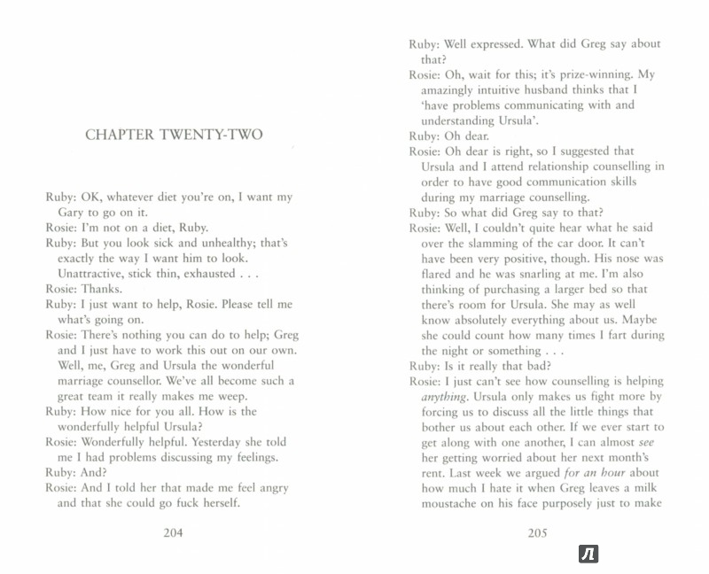 Иллюстрация 1 из 13 для Where Rainbows End - Cecelia Ahern   Лабиринт - книги. Источник: Лабиринт
