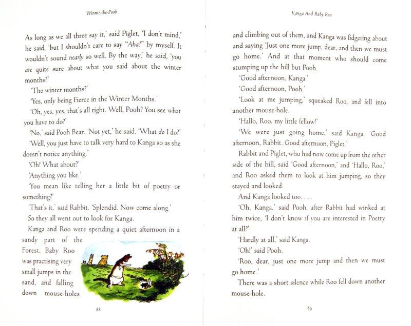 Иллюстрация 1 из 25 для Winnie-the-Pooh - special edition : на английском языке - A. Milne   Лабиринт - книги. Источник: Лабиринт