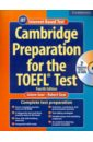 Gear Jolene, Gear Robert Cambridge Preparation for the TOEFL Test (+CD) complete test preparation inc compass mathematics practice math exercises tutorials and multiple choice strategies