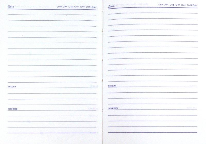 Ежедневник недатированный Index Croco A5 искусственная кожа IDN009/A5/BR