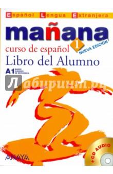 Manana 1. Libro del Alumno (+CD) los tigres del norte acapulco