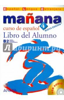 Manana 4 Libro del Alumno (+СD) castro francisca et al companeros 4 libro del alumno cd