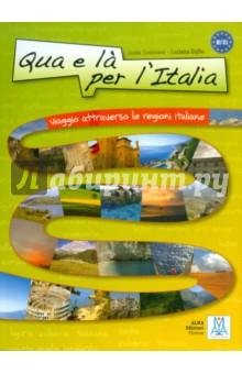 Qua e la per l'Italia (+CD) цена 2017